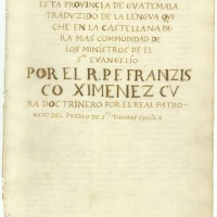 POPOL VUH, FRAGMENTO DEL MITO DE LA CREACIÓN