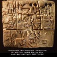 """""""El Libro Perdido de Enki"""", notas sobre el origen de la humanidad recogido en las tablillas sumerias"""