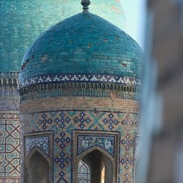 Edificios Samarkanda Angéline de l'Eau