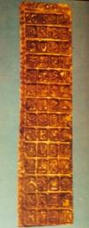 Alfabeto 56 letras padre Crespi El Oro de los Dioses