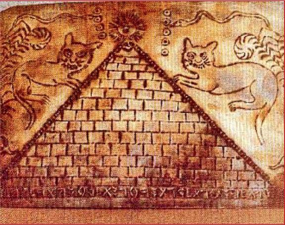 Coleccion padre crespi en oro piramide con felinos y serpientes