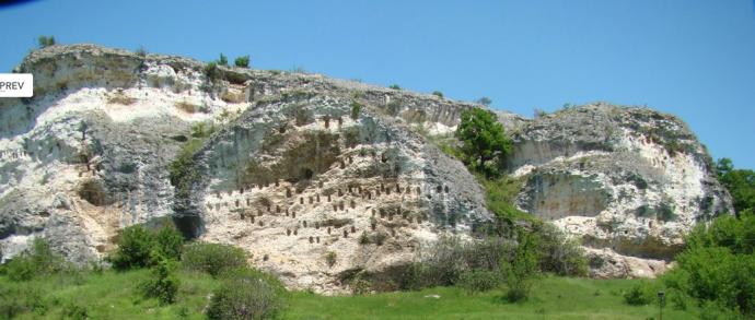 Perperikon, BULGARIA
