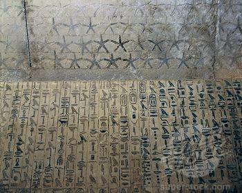 Textos de las piramides tumba faraon Unas SuperStock_