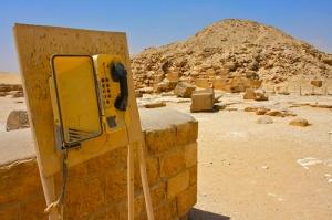Tumba faraon Unas Saqqara