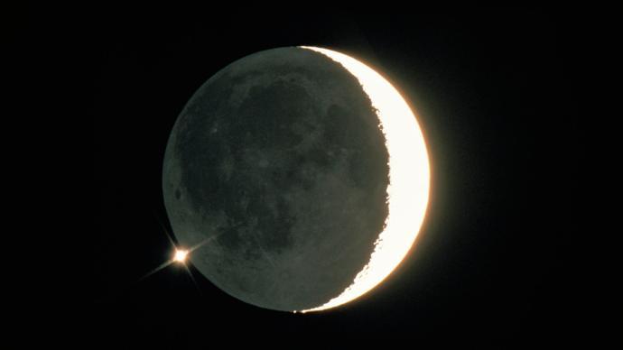 superluna en fase nueva