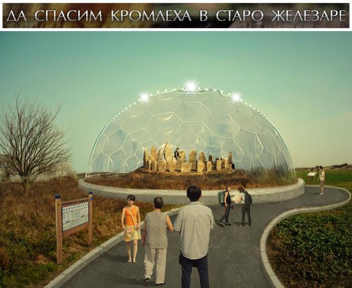 Hipotetica cupula para la proteccion y socializacion del megalito